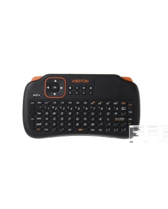 Viboton S1 2.4GHz Mini Wireless Keyboard w Touchpad